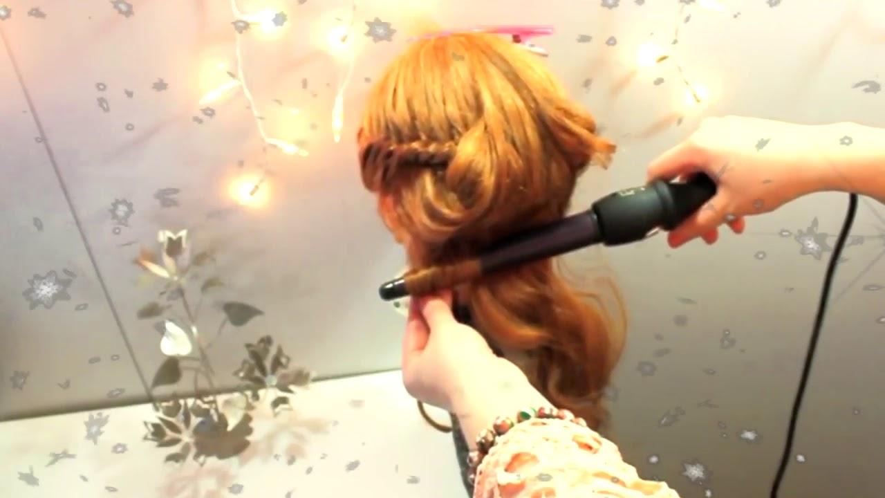 Простые прически на среднию длину волос. Прическа объемный пучок. Накрутка конусная плойка