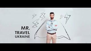 Финал конкурса Mister TRAVEL UKRAINE 2019 DAY 1 в отеле The Royal Apollonia на Кипре 2019