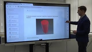 Разбор онлайн урока на платформе Core Инженерный дизайн CAD