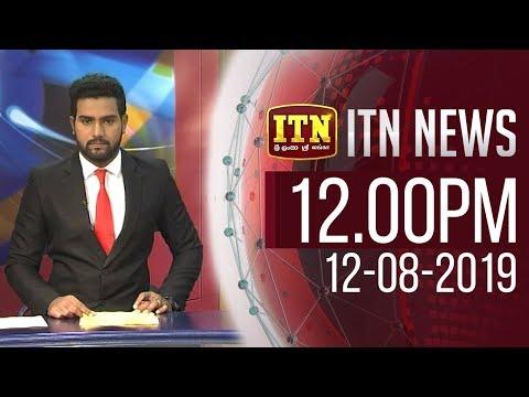 Itn tv online sri lanka