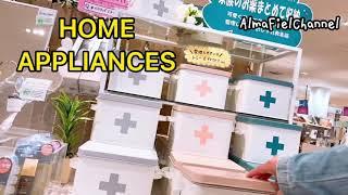 HOME APPLIANCES P.3    Alma Fiel Channel