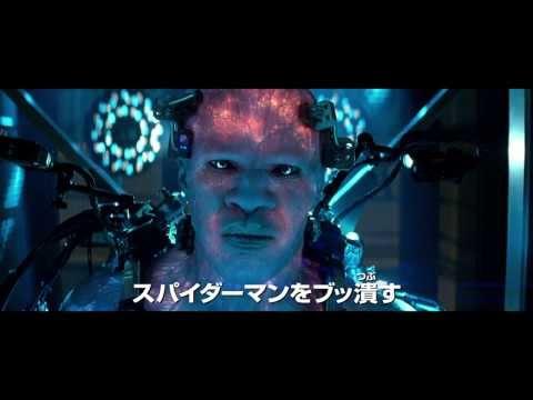 【映画】★アメイジング・スパイダーマン2(あらすじ・動画)★