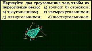 Задачи по математике для 5 класса. Урок 1
