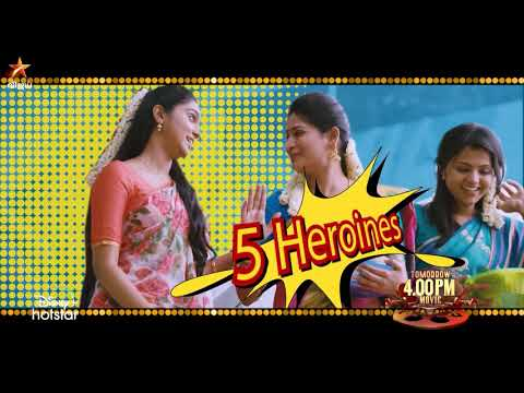Chennai - 600028 II | 8th April 2020 - Promo