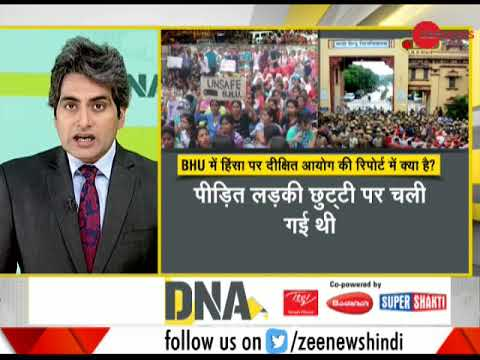 DNA: Is the environment of country's universities getting spoiled?