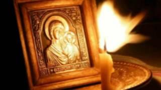 Молитва последних оптинских старцев в аудио формате.