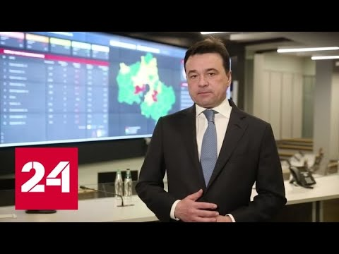 Власти Москвы и Подмосковья заявили о моратории на уплату взносов на капремонт - Россия 24