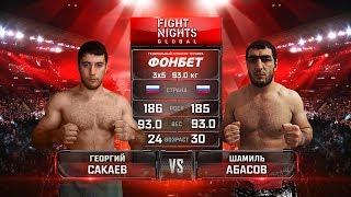 Георгий Сакаев vs. Шамиль Абасов / Georgy Sakaev vs. Shamil Abasov