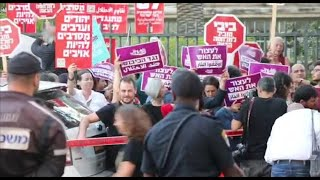 הפגנה ב מצודת זאב תל אביב נגד ירי ב פלסטינים הרג יום הנכבה גדר המערכת רצועת עזה