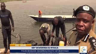 Eby'okwerinda Ku Nyanja, Poliisi Erabudde Abaserikale Baayo Ab'okunyanja