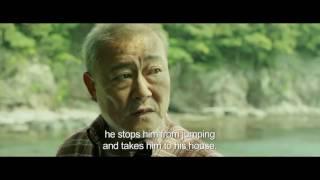 Kokoro / Le Cœur régulier (2016) - Trailer (English Subs)