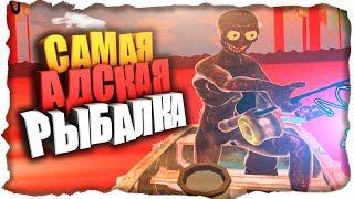 САМАЯ АДСКАЯ РЫБАЛКА! ЛОВИМ ЖУТКИХ РЫБ! ✅ Nightmare Fishing Tournament 3D