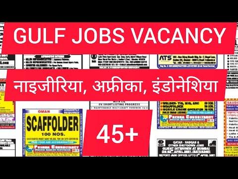 Gulf Jobs Vacancy: Nigeria, Indonesia, Africa, Saudi, Qatar,Bahrain, UAE, Free Jobs, Abroad Jobs