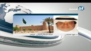 المليكي: الملك حريص على العوائل المشتركة السعودية القطرية وهذا يدل على أن الشعبين دم وقلب واحد