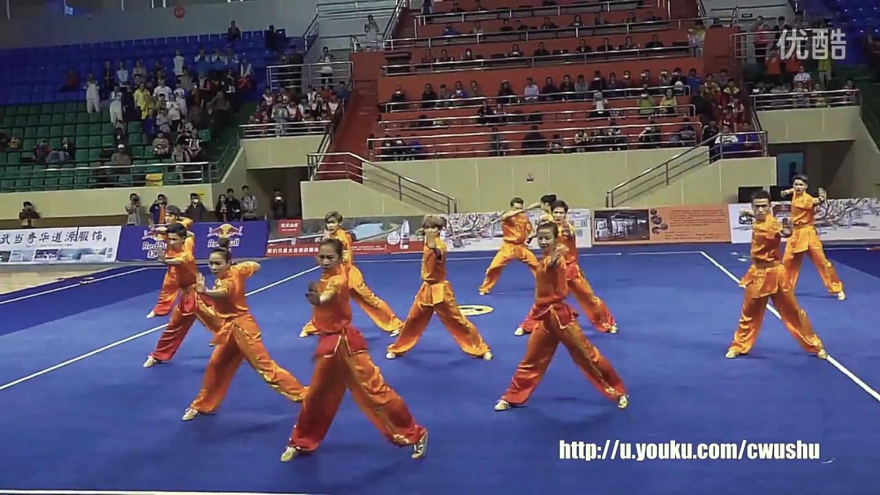 2016 China National Wushu Championship - Group Set - 3rd Place - Anhui