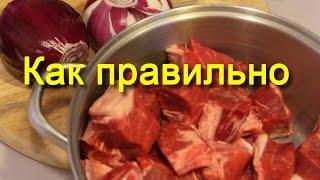 Как мариновать шашлык в луке