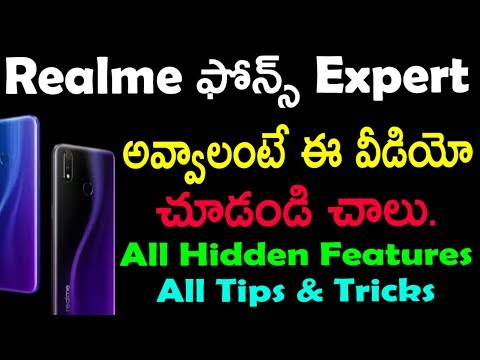 All Realme phones tips and tricks | realme phone hidden features | realme 3 pro tips and tricks