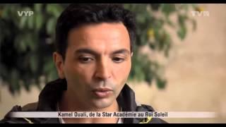 VYP – Kamel Ouali à l'Orangerie du Château de Versailles