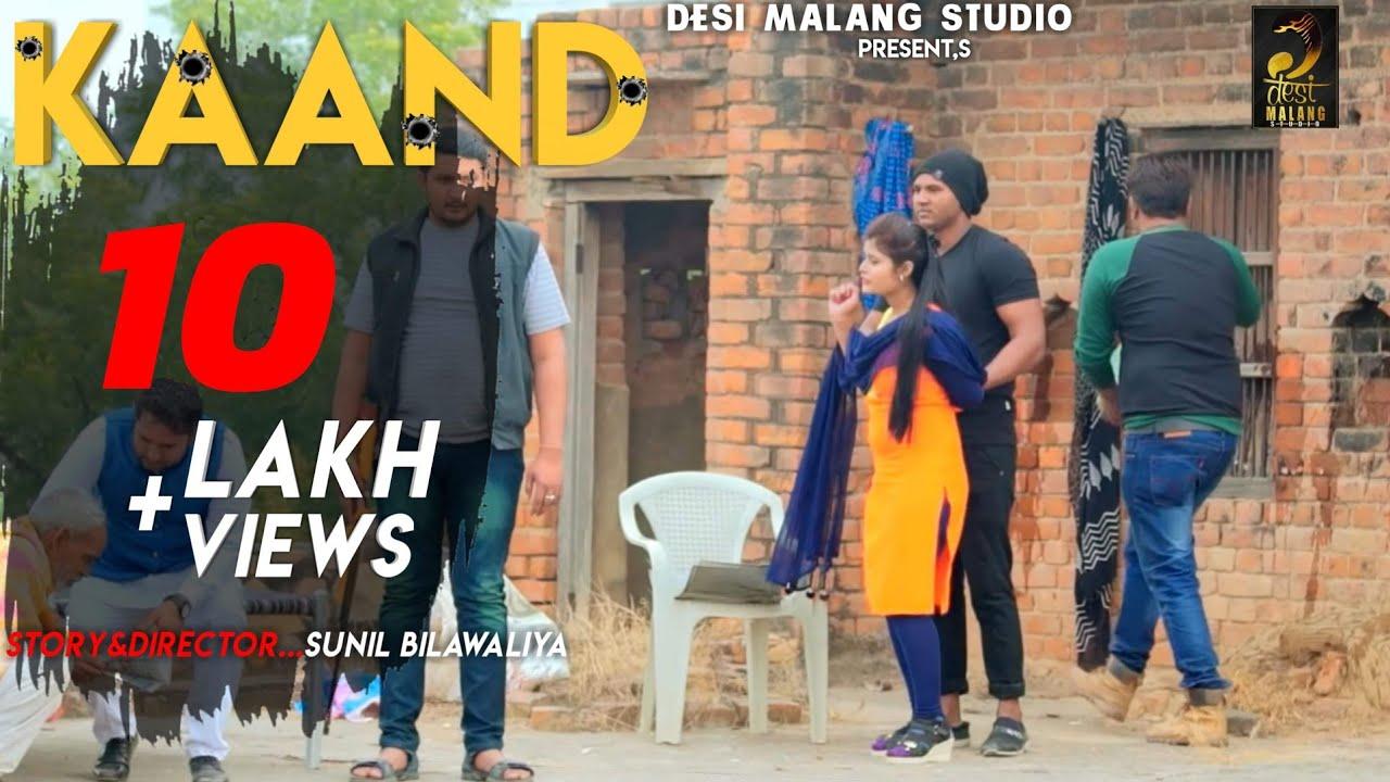 Download KAAND ( Official Video ) || Kabira || Latest Haryanvi Song 2019 Songs || Desi Malang Studio