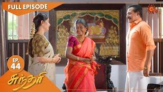 Sundari - Ep 44 | 13 April 2021 | Sun TV Serial | Tamil Serial