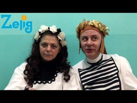 Catalano e Fullin e Annamaria Chiarito presentano ZeligTv - Canale 243 del Digitale Terrestre!