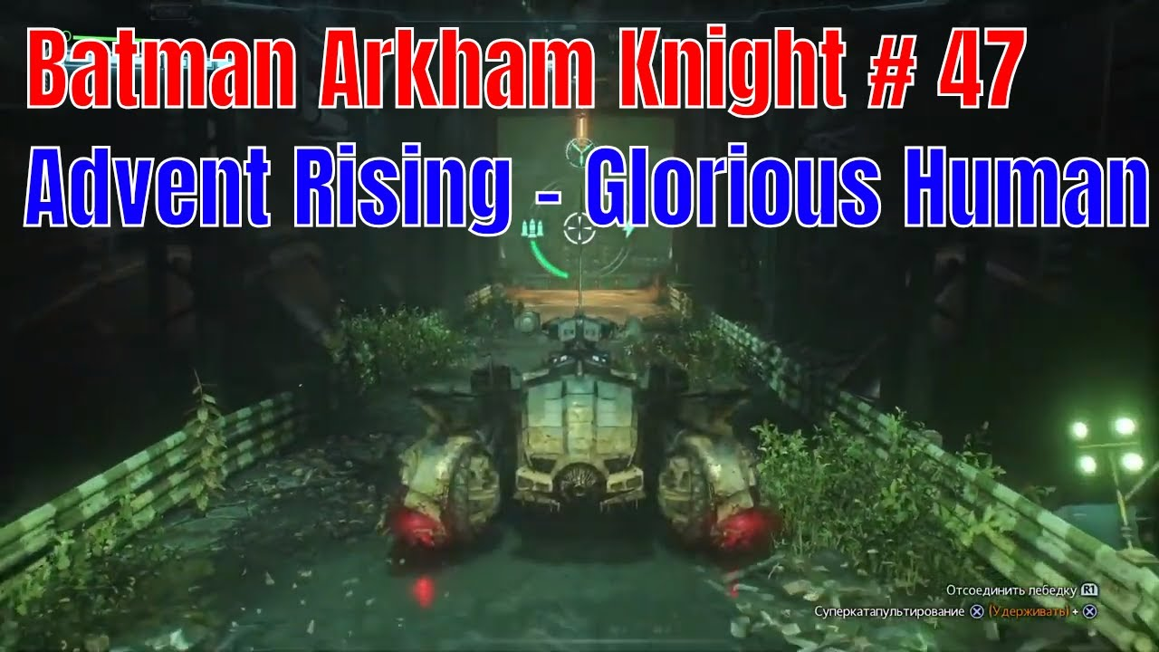 batman arkham knight 47 advent rising glorious. Black Bedroom Furniture Sets. Home Design Ideas