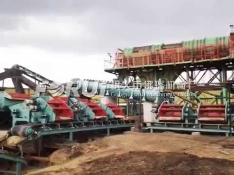 Tin ore extraction plant,Tin ore wash plant in Mongolia