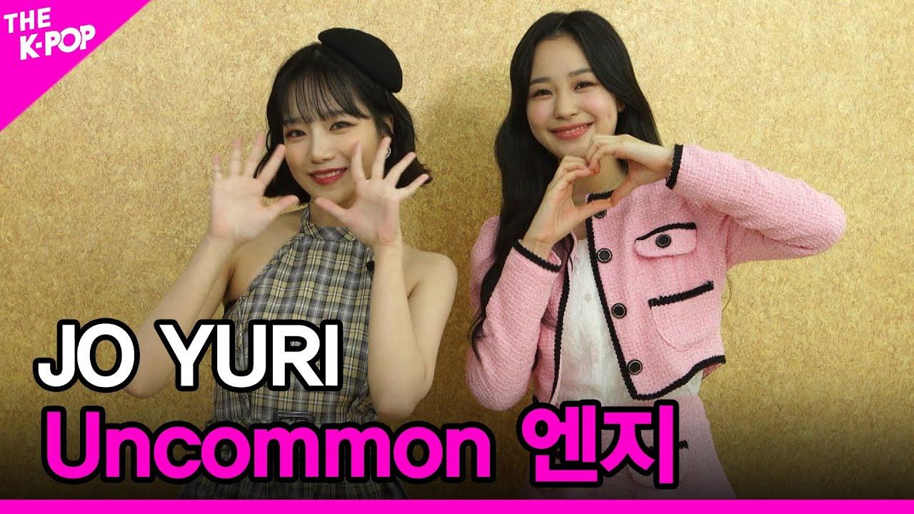 [Uncommon 엔지] JOYURI (조유리) [THE SHOW 211019]