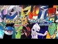 【公式】『ポケットモンスター ウルトラサン・ウルトラムーン』 紹介映像