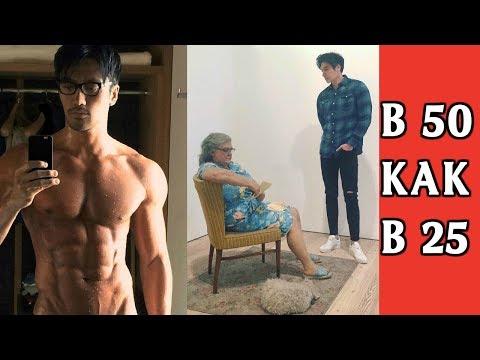 Как выглядят мужчины в 60 лет фото