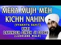 Download Mera Mujh Mein Kuch Nahin - Tu Mera Pita Tu Hai Mera Mata - Bhai Davinder Singh Ji MP3 song and Music Video
