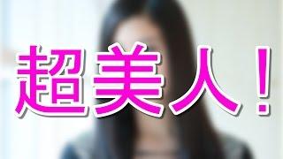 エンジェルハート 三吉彩花がメレンゲの気持ちでの美脚が凄すぎると超話...