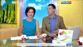 """ТК """"Россия-1"""". Программ """"Утро России"""". 2 марта 2016г."""