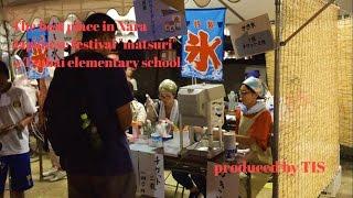 椿井祭 奈良 観光 生け花 フラワーアレンジメント Japanese Festival Matsuri