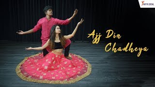 Ajj Din Chadheya - Love Aaj Kal   Dance Cover   Natya Social