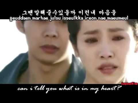 A by being ji like baek mp3 download shot young bullet