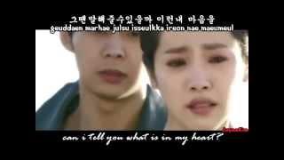 Baek Ji Young - After A Long Time