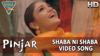 Pinjar Hindi Movie || Shaba Ni Video Song || Urmila Matondkar, Manoj Bajpai || Eagle Hindi Movies