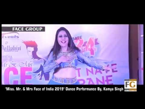 Pal Pal Yaad Teri Kaamya Singh Dance Performance |Miss & Mr. Face Of India 2019