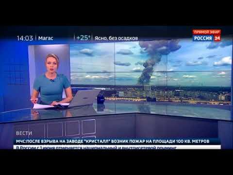Свежие Новости о Взрыве в Дзержинске