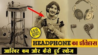 Interesting Story of Headphone Invention 🎧 Birth of Headphone | Earphone History | Story Batao. com