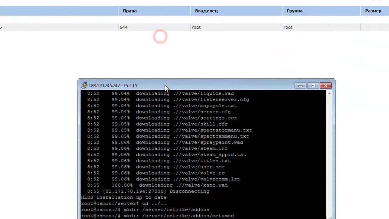 Как включит сервер cs 1.6 на vds php и mysql создание интернет-магазина