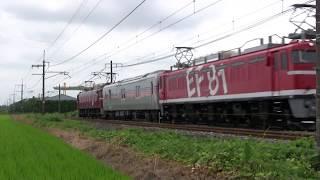 2018-07-26 試9501列車 EF81 95+カヤ27+EF81 139 黒磯訓練