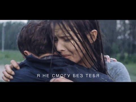 Без слов, до слёз! Рэп про любовь [Новые Клипы 2019] - Видео онлайн
