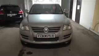 Volkswagen Touareg 2007-2010 ремонт фар с заменой линз HELLA 3R