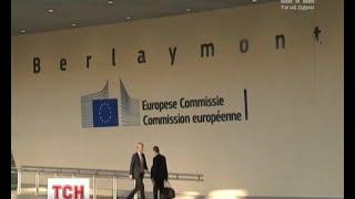видео «Чому Суд Європейського Союзу скасував санкції проти Януковича?»