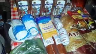 Много покупок продуктов.Обзор.Аптека.АТБ.Цены в Киеве.Украина.