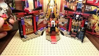 Lego Ninjago 70651 Вирішальний бій в тронному залі