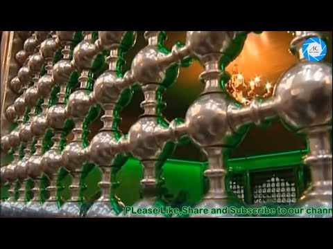 Karbala Live Roza e Imam Hussain A.S | On ocassion of Wiladat-e-Janabe Fatima (S.A)