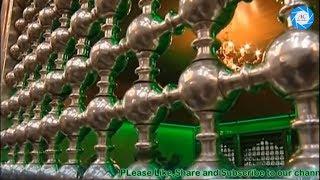 Karbala Live Roza e Imam Hussain A.S | On occasion of Wiladat-e-Janab e Fatima (S.A)